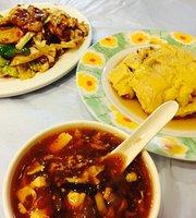 Shanghai Yat Pang Heung Restaurant ()