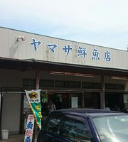 Yamasa Fresh Fish Main Store