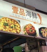 Top Seafood