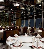 Shinyeh Dining - Taipei 101