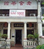 Lao Sher Tea House