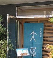 Japanese Restaurant Oya