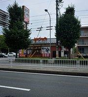 Katsuya Nagoya Obata