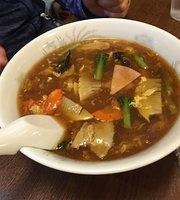 Chinese Restaurant Sazanka