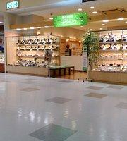 Green Oasis Aki