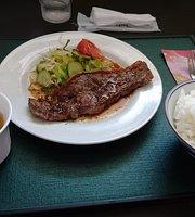 Kitchen Kan'yan