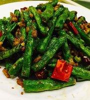 Dong Guo Cantonese Restaurant