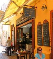 Hamam Sokaki 43 Bakery-Cafe