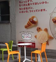 3chome Small Bakery