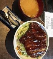 Tsuji-Ya Restaurant