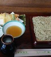 Muraya Higashitei