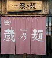 Shingozen-Soba Shin-Ramen Kuranomen