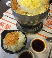 Ji Ting Kimchi Hot Pot