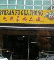 Fu Gua Thong Restaurant (天天来苦瓜汤)