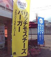 Mos Burger Iyomishima