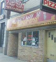 Guey Lon Restaurant