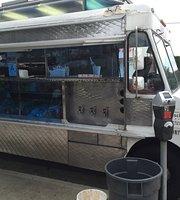 Priscilla's Mexican Food Taco Truck