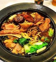 Jiu Wu Beef Noodles