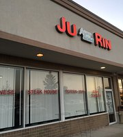 ‪Jurin Japanese Restaurant‬