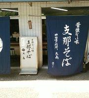 Shinasoba Ajinosekisho Marutaka