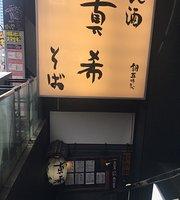 Shinki Soba Shibuya