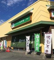 Mochikichi Ube