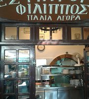 Fillipos Restaurant Taverna