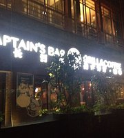 Captain's Bar and Grill