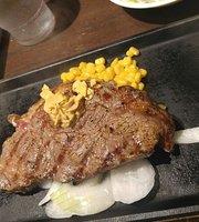 Ikinari! Steak Shibuya Koen-Dori