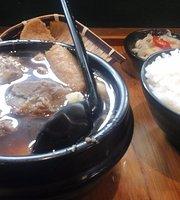 Jinfuqi Restaurant