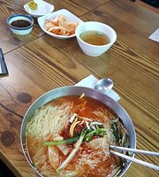 Thousand Years Wheat Noodles