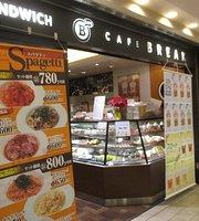 Cafe Break Keihan Kyobashi Katamachiguchi