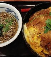 Japanese Restaurant Satotenri
