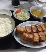 Touge Gyoza