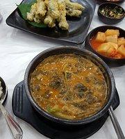 Sae House Loach Soup