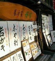 Yamagata Gourmet and Local Sake Omoya