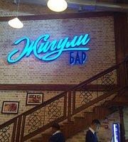 Zhiguli Bar