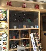 Korean Home Cooking Kanteien