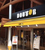 Doutor Coffee Shop, Kiyama Parking Area Downline
