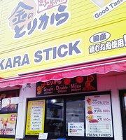 Kin no Torikara, Gifu
