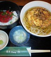 Soba Dining Mori