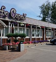 Cafe Sarai