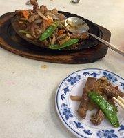 Lai Lai Seafood