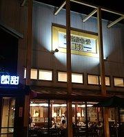Chinese Restaurant Minpantin, Dainohara