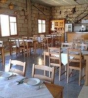 Restaurante El Borujo El Borujo