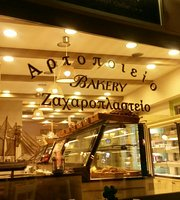 Ariston bakery