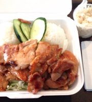 ZC Hawaiian BBQ
