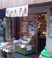 Ochahiko Setoginza Main Store