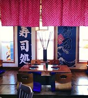 Matsuri Restaurant