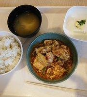 Ito Municipal Hospital Ippan Shokudo